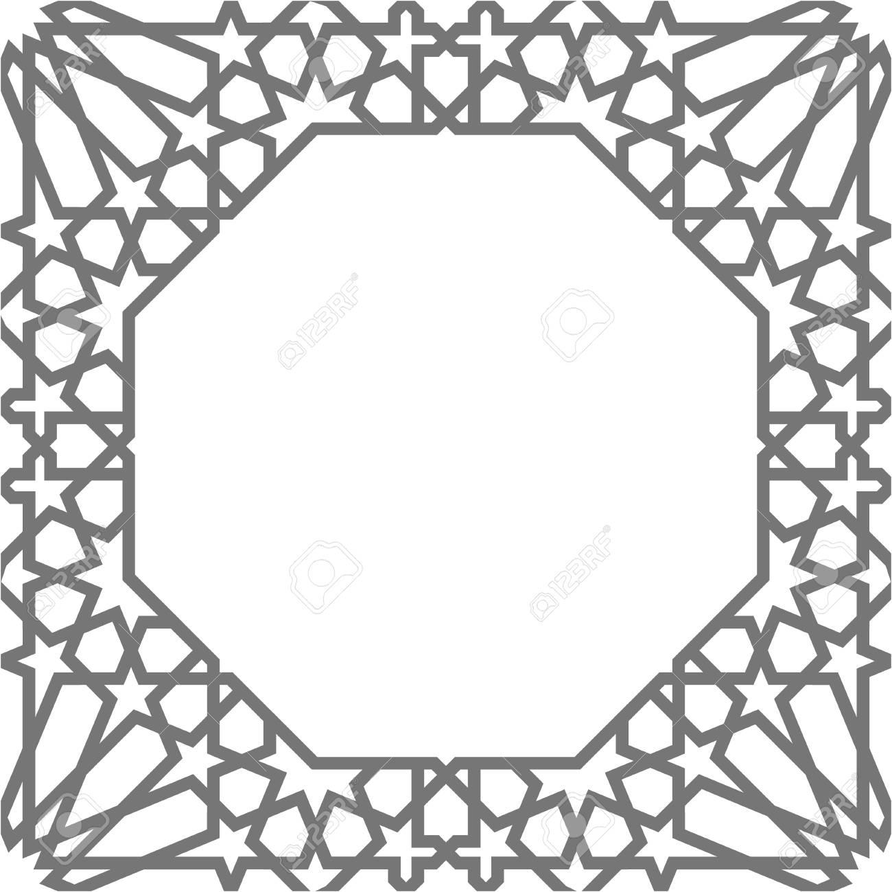 islamic vector geometric ornaments based on traditional arabic rh 123rf com islamic vector ai islamic vector art