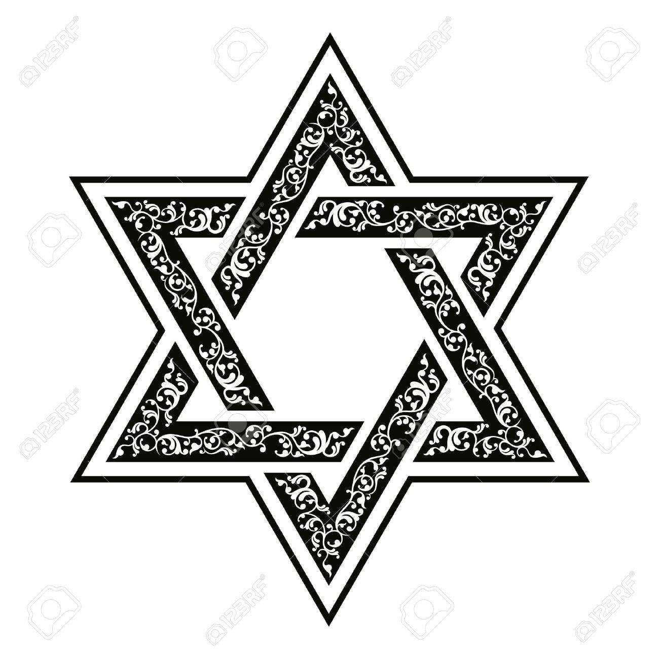 vector hexagonal star of david with oriental ornaments royalty free rh 123rf com Christmas Ornament Clip Art Star Tree Topper Clip Art