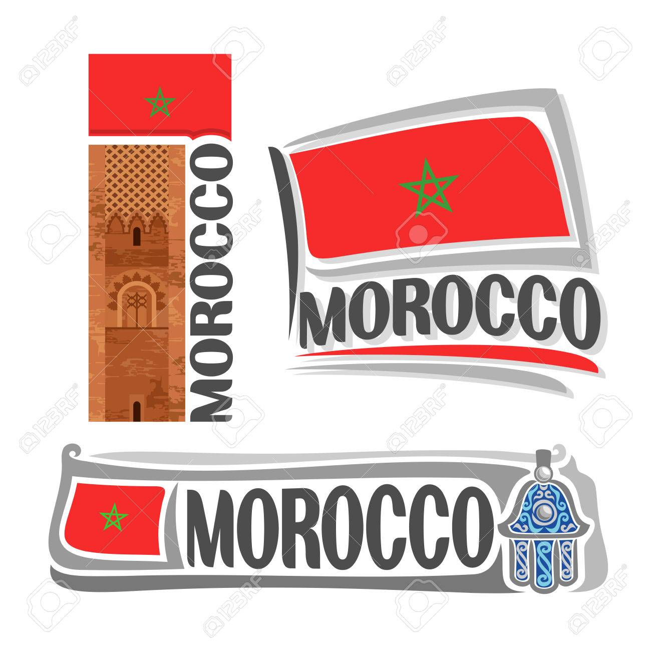 Vector Morocco 3 Isolated Images Ancient Landmark Hassan Tower