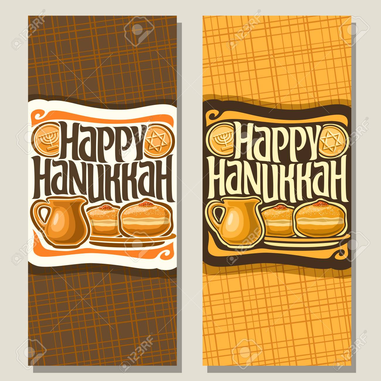 Vector Vertical Banners For Hanukkah Holiday Greeting Cards