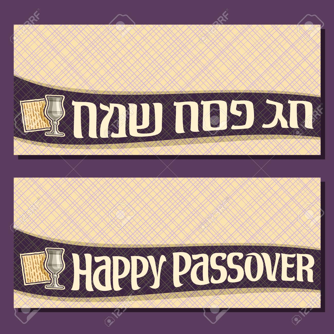 Vector greeting cards for passover holiday with copy space banners vector vector greeting cards for passover holiday with copy space banners with curved ribbon decorative handwritten font for text happy passover in m4hsunfo