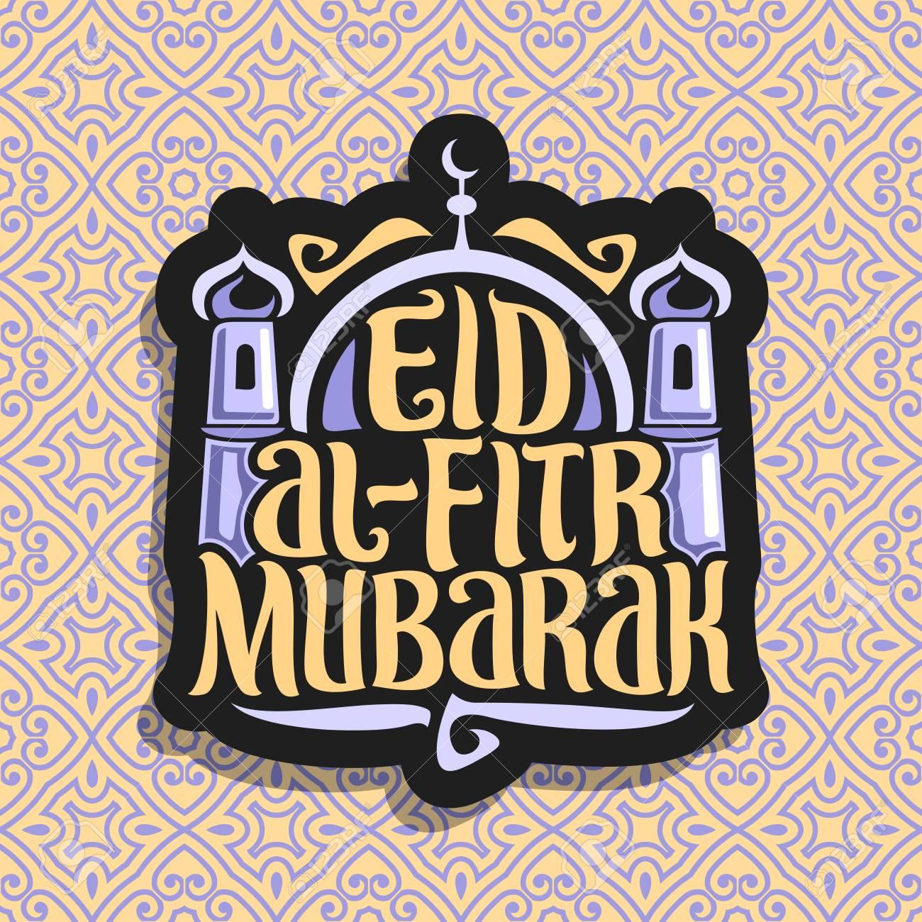 Great Morocco Eid Al-Fitr 2018 - 98550587-muslim-greeting-calligraphy-eid-al-fitr-mubarak-poster-with-original-brush-typeface-for-words-eid-al  Pic_375100 .jpg