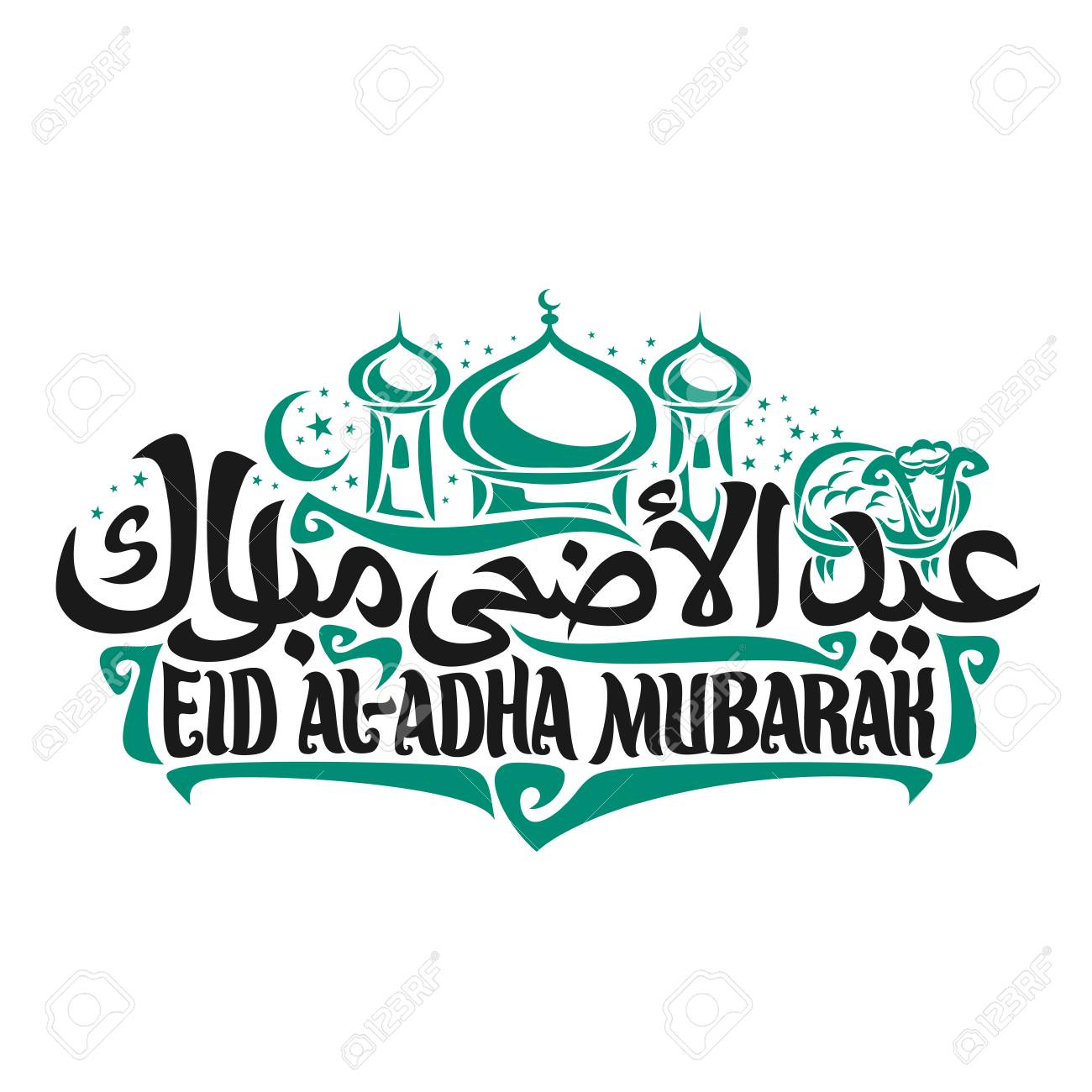Vector for muslim greeting calligraphy Eid ul-Adha Mubarak,