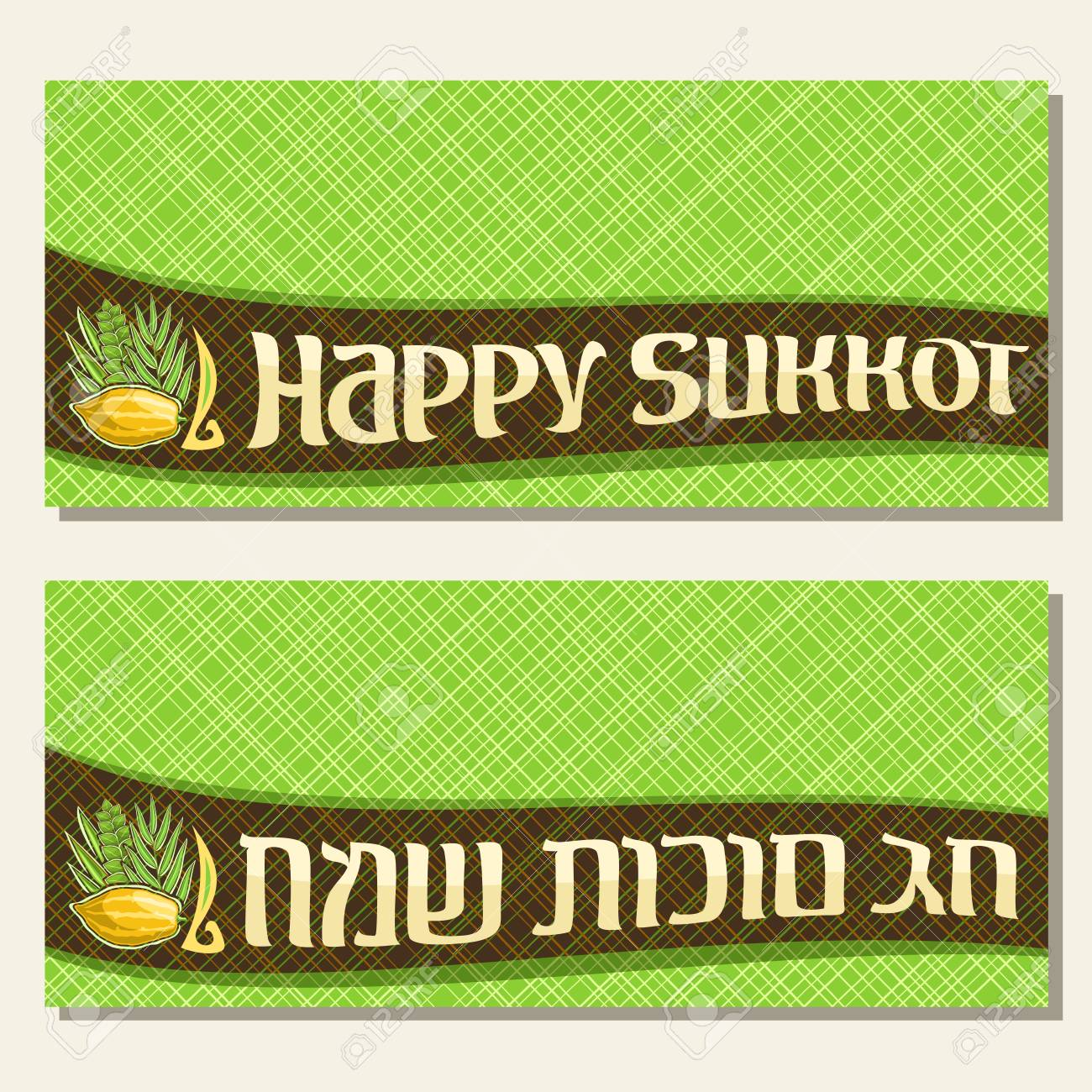 Vector Greeting Cards For Jewish Holiday Sukkot With Copyspace