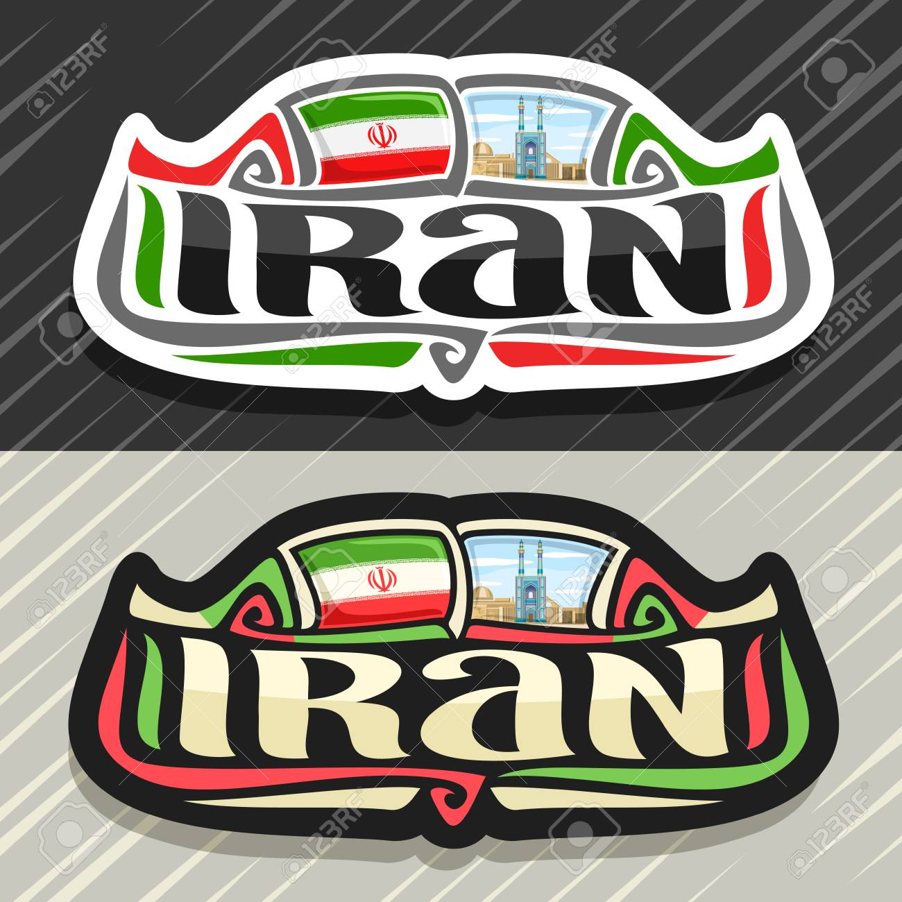 Image result for Iranian word
