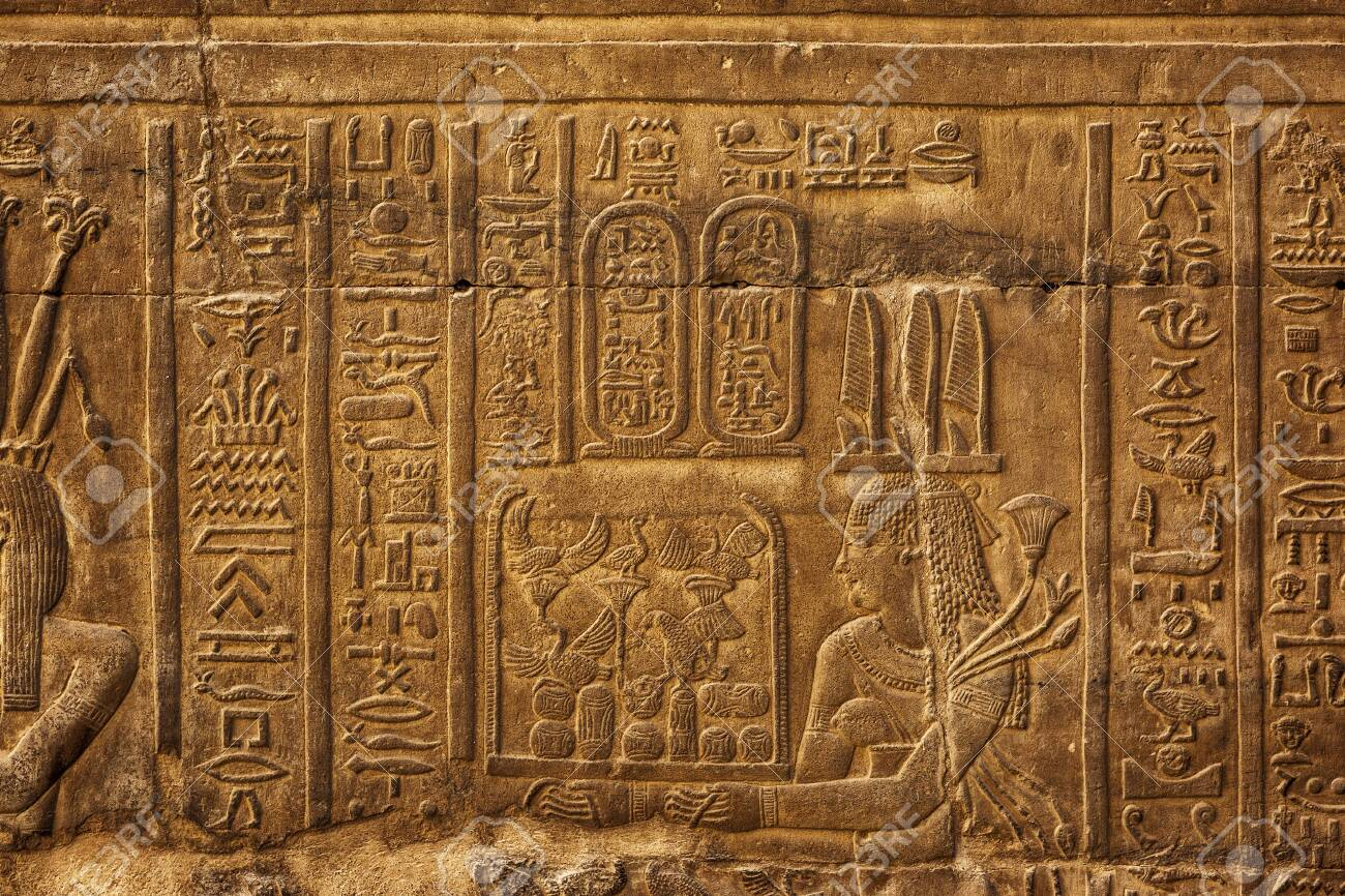 Hieroglyphic carvings in ancient temple - 149348027
