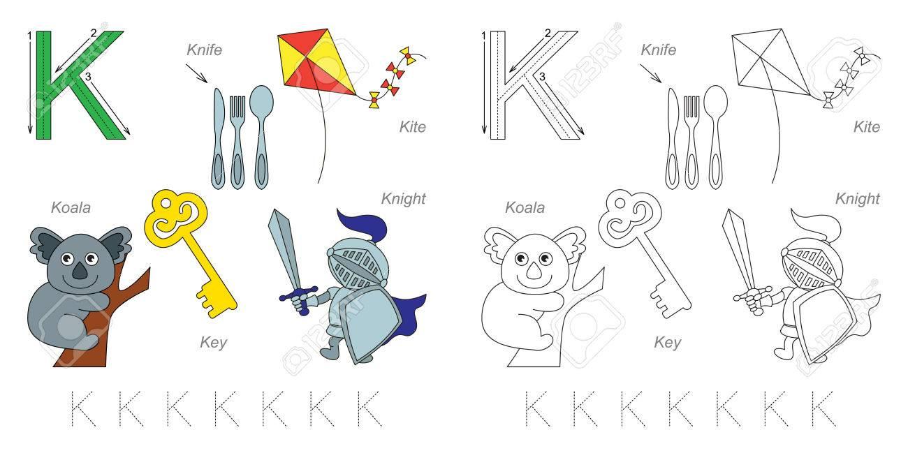 Tracing-Arbeitsblatt Für Kinder. Voll Englisch Alphabet Von A Bis Z ...