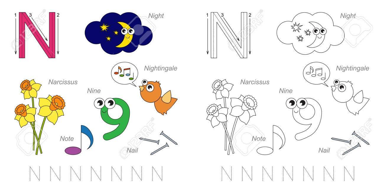 Fine Tracing Alphabet Arbeitsblatt Für Kindergärten Ideas ...