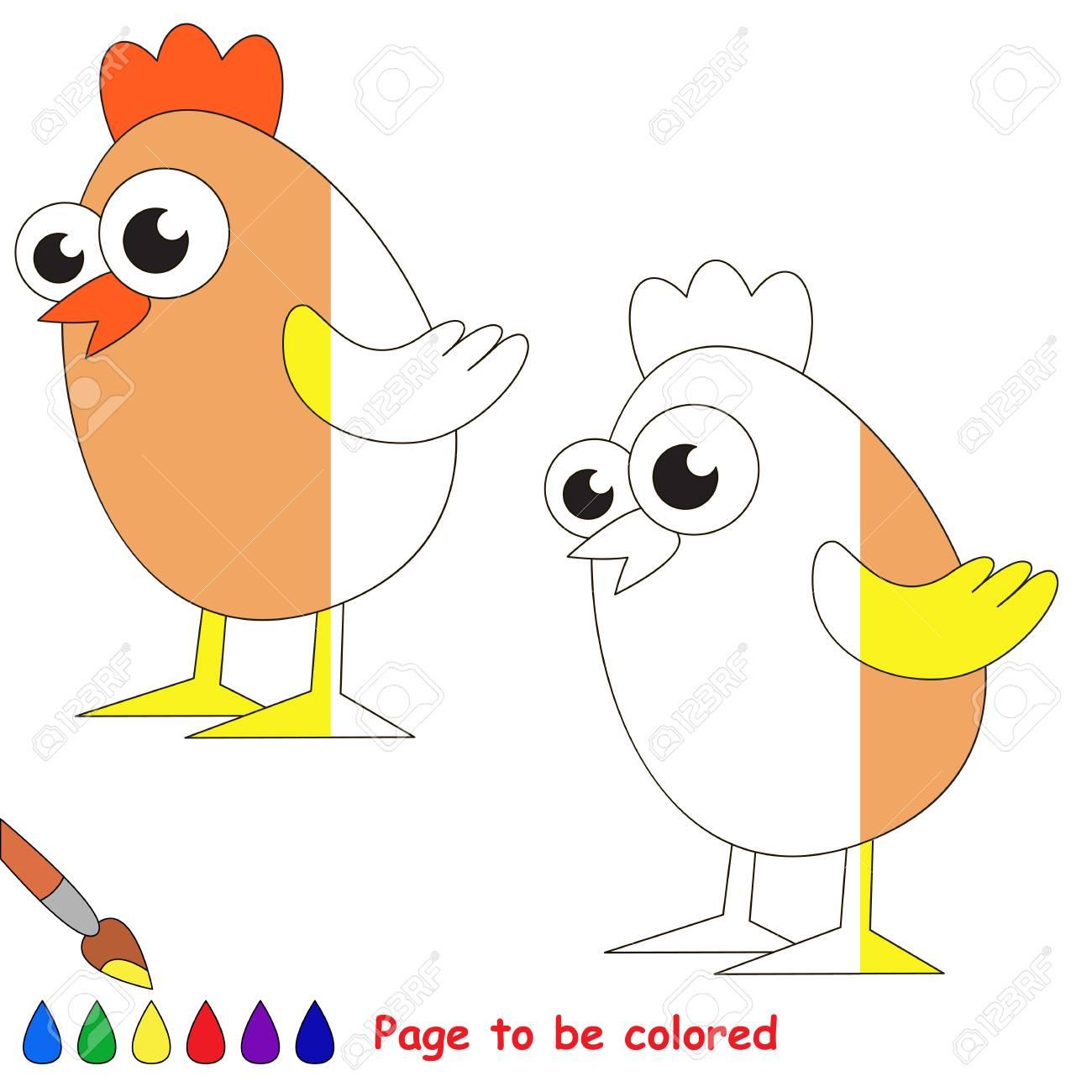 卵を鶏簡単ゲーム レベルサンプルで半分の色無色に子供教育ゲーム就学前の子供を教育するための塗り絵