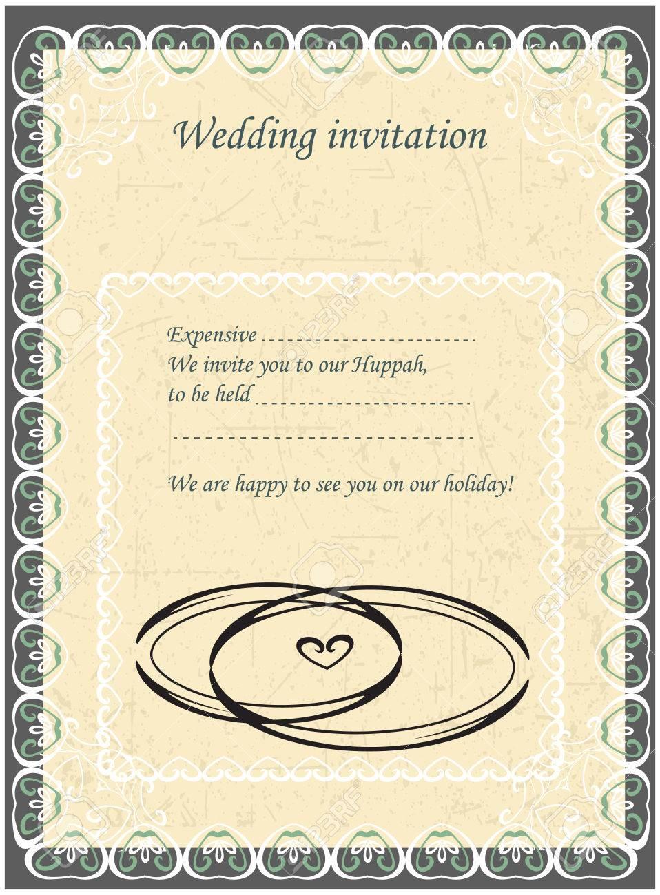 Invitation To The Huppah Beige Invitation To A Jewish Wedding