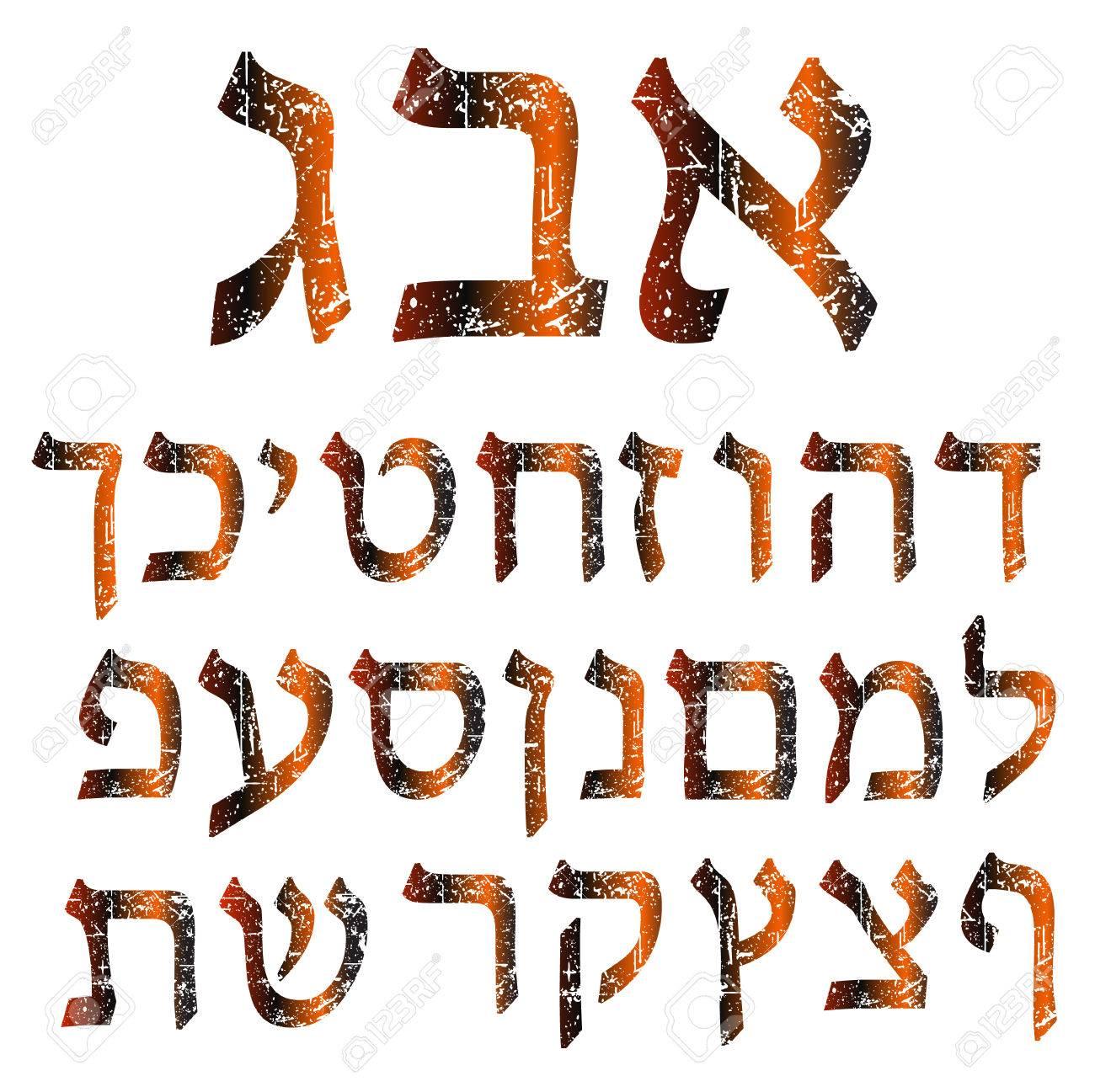 Free hebrew fonts