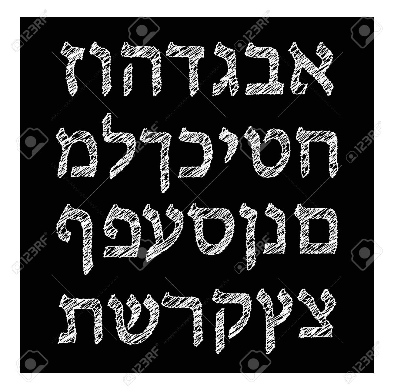 Chalk Hebrew font on a dark background  Alphabet  Vector illustration