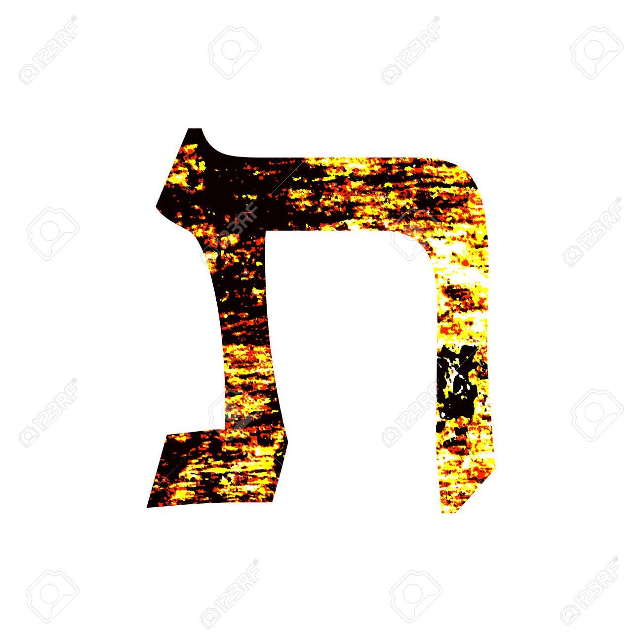 Lettre Hébraïque Tav. Polices D'or Minable. L'alphabet Hébreu ...