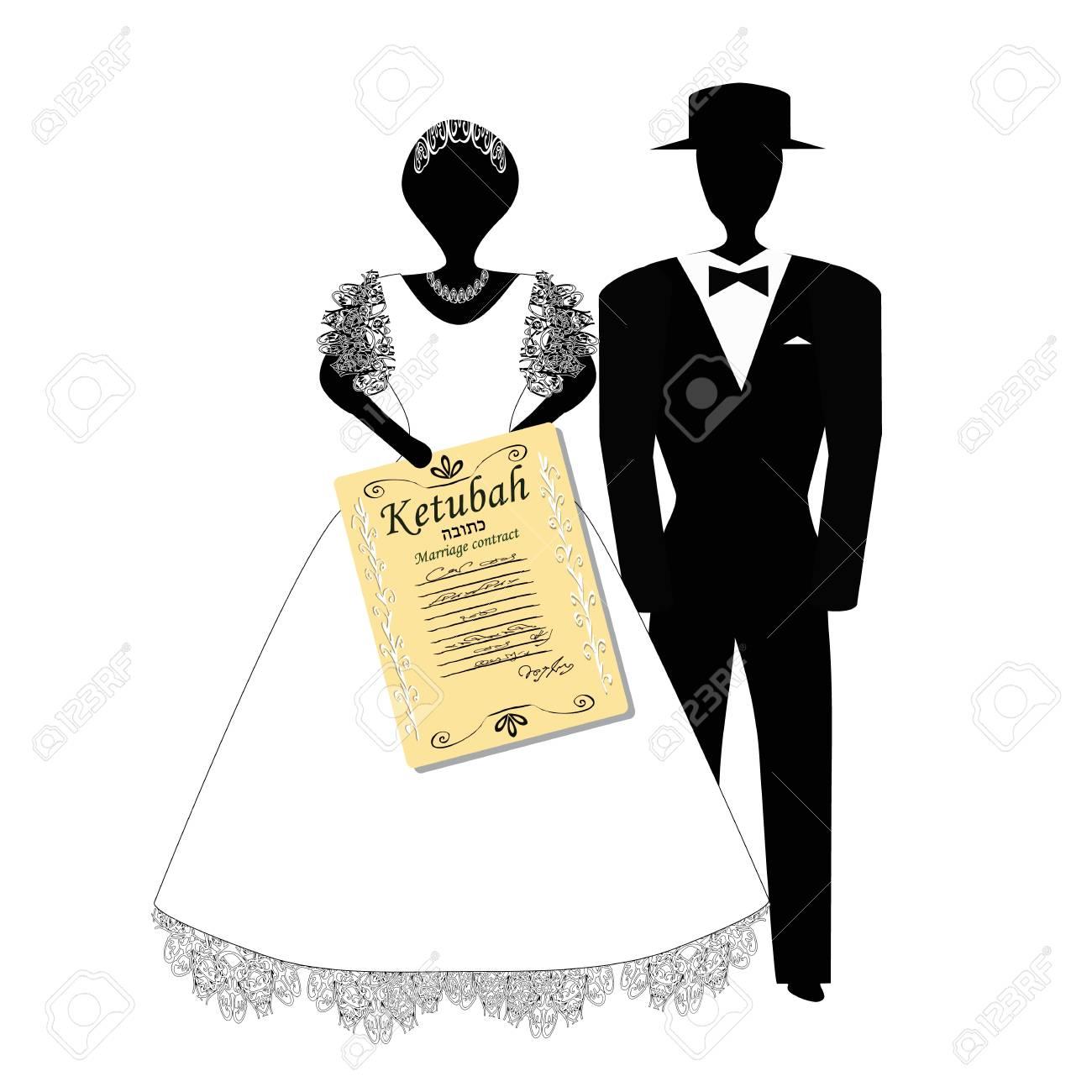 Der Brautigam Im Hut Und Die Braut Halt Ktuba Hebraisch In Der
