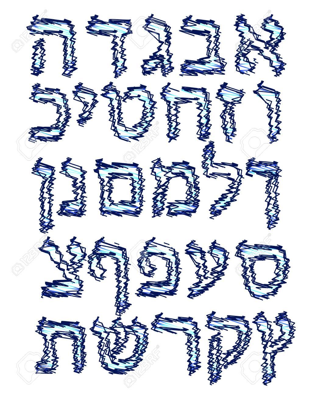 Blue Alphabet Hebrew. Hatch felt-tip pen. Font. Vector illustration - 117674196