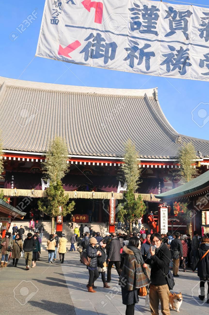 Tokyo, Japan - 1 January, 2012: Pilgrims celebrating New Year (Hatsumode) at Sensoji Temple in Asakusa district, Tokyo  Stock Photo - 13072915