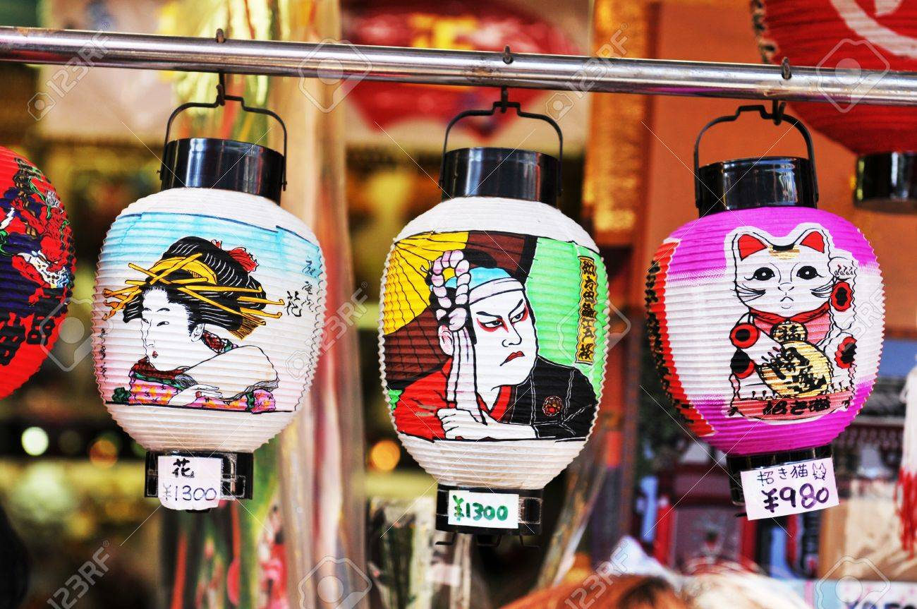 Tokyo, Japan - 30 December, 2011: Colorful traditional lanterns displayed in the market of Asakusa district Stock Photo - 13062307