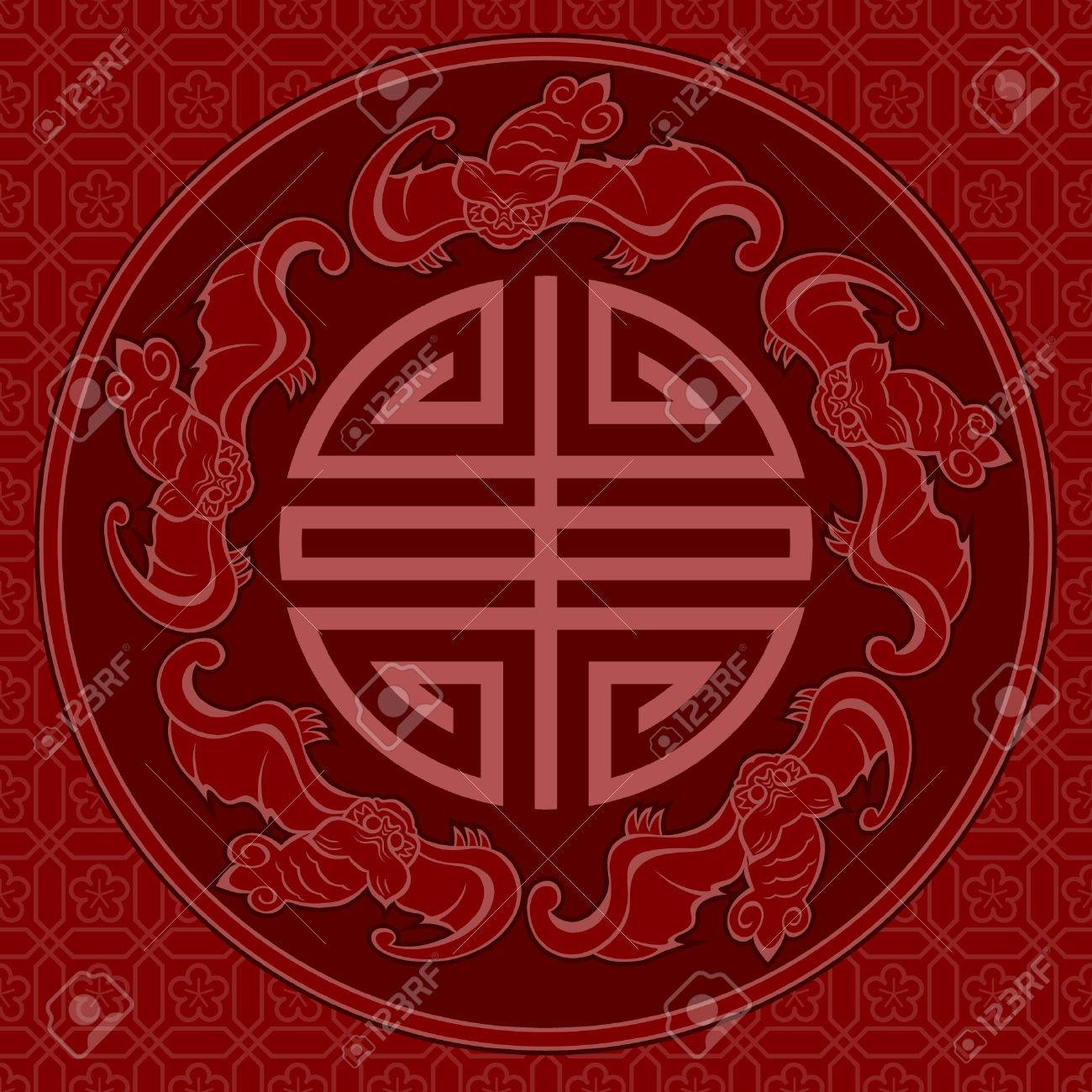 Seamless Chinese Pattern Of Five Blessings Longevity And Lucky And