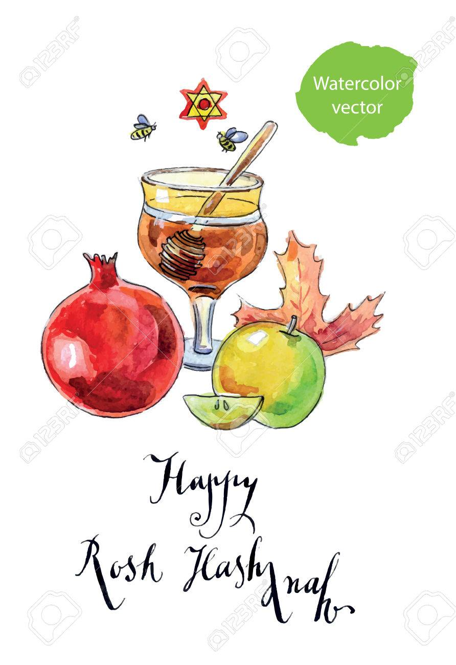 Pomegranate Apple Maple Leaf And Honey Symbols Of Jewish