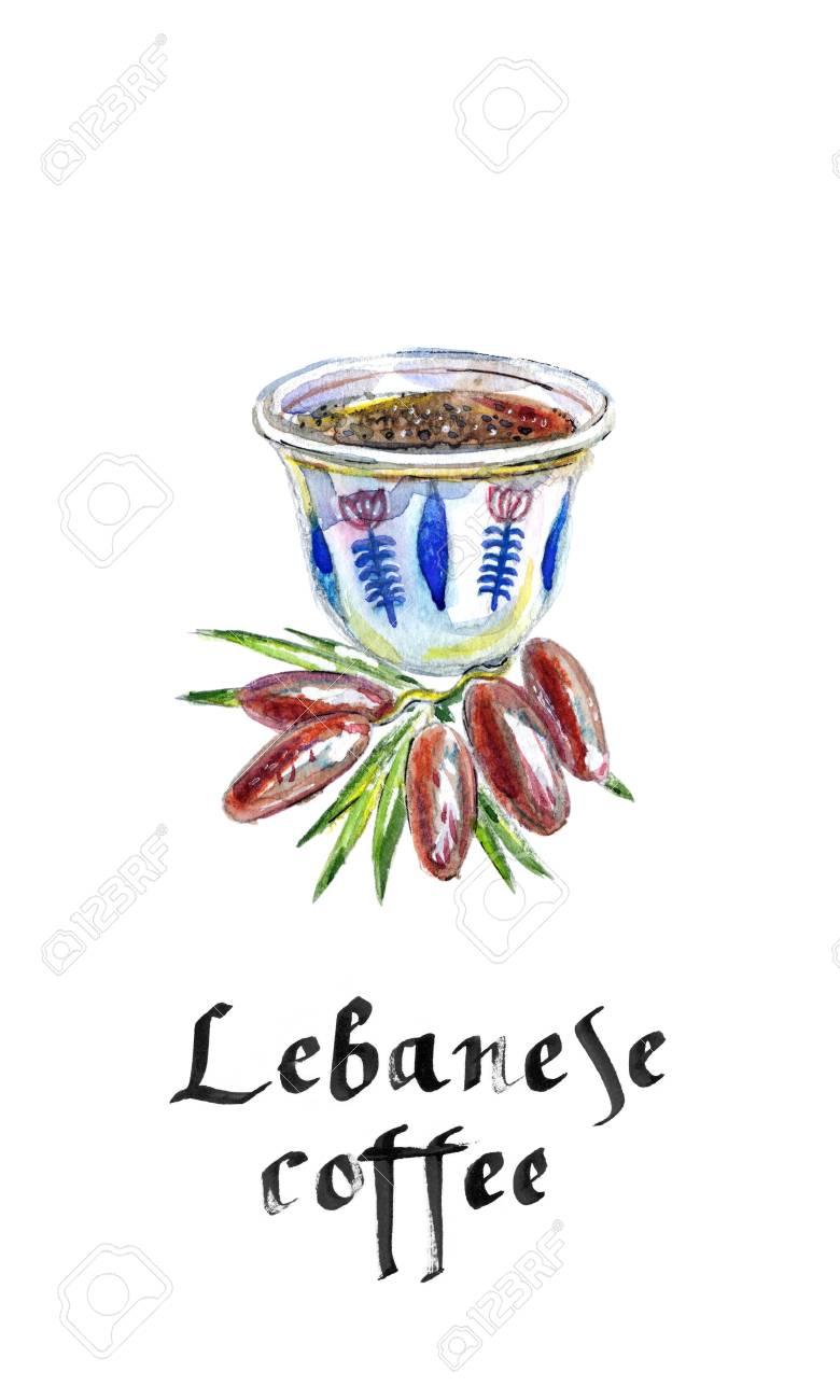 Mediterranean Lebanese Coffee Cup Watercolor Hand Drawn
