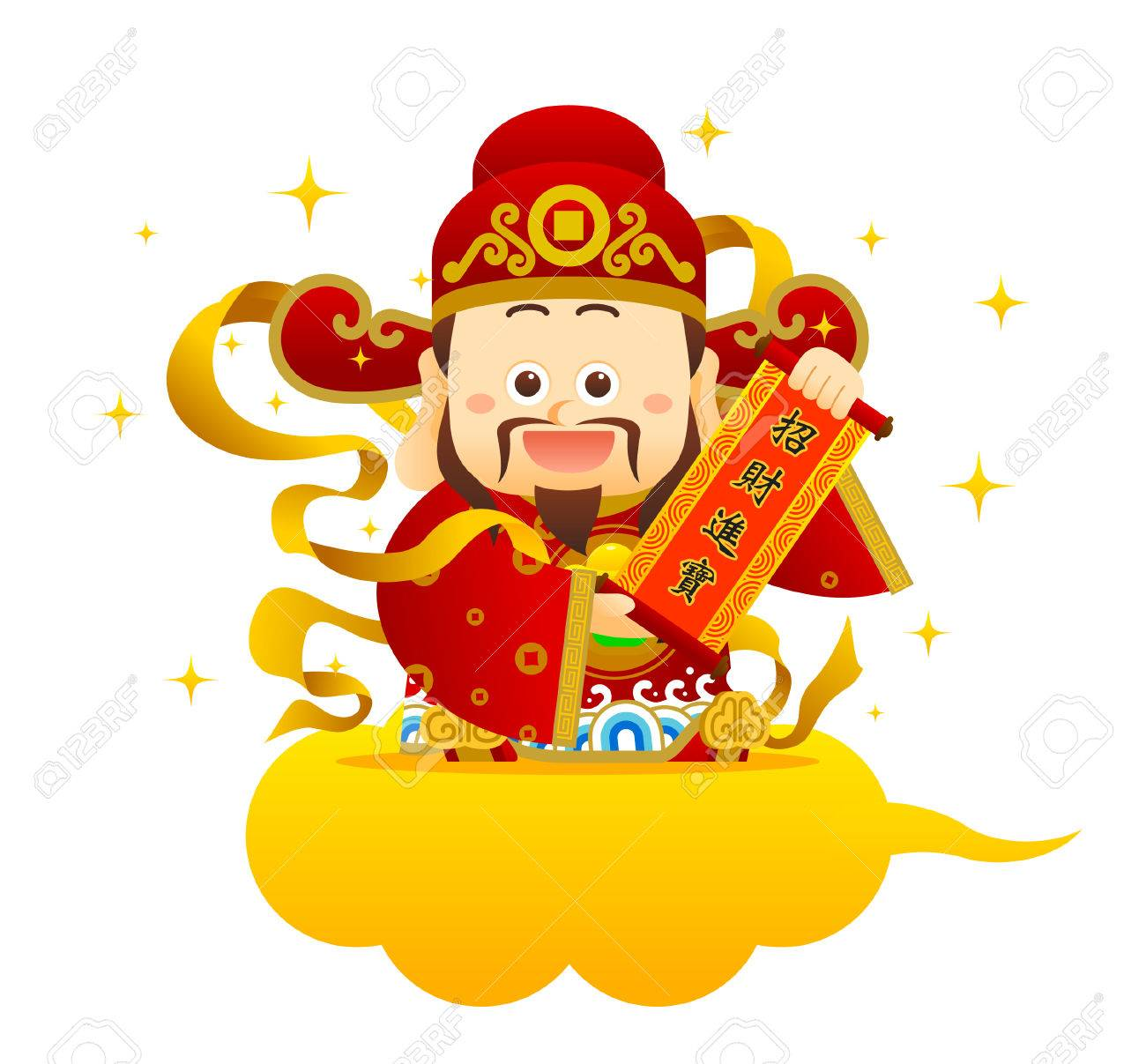 """Vector illustration Chinese Character """"God of Wealth"""" Chinese wording on gold dollar meanings:. Wish you wealth and success! - 50512888"""