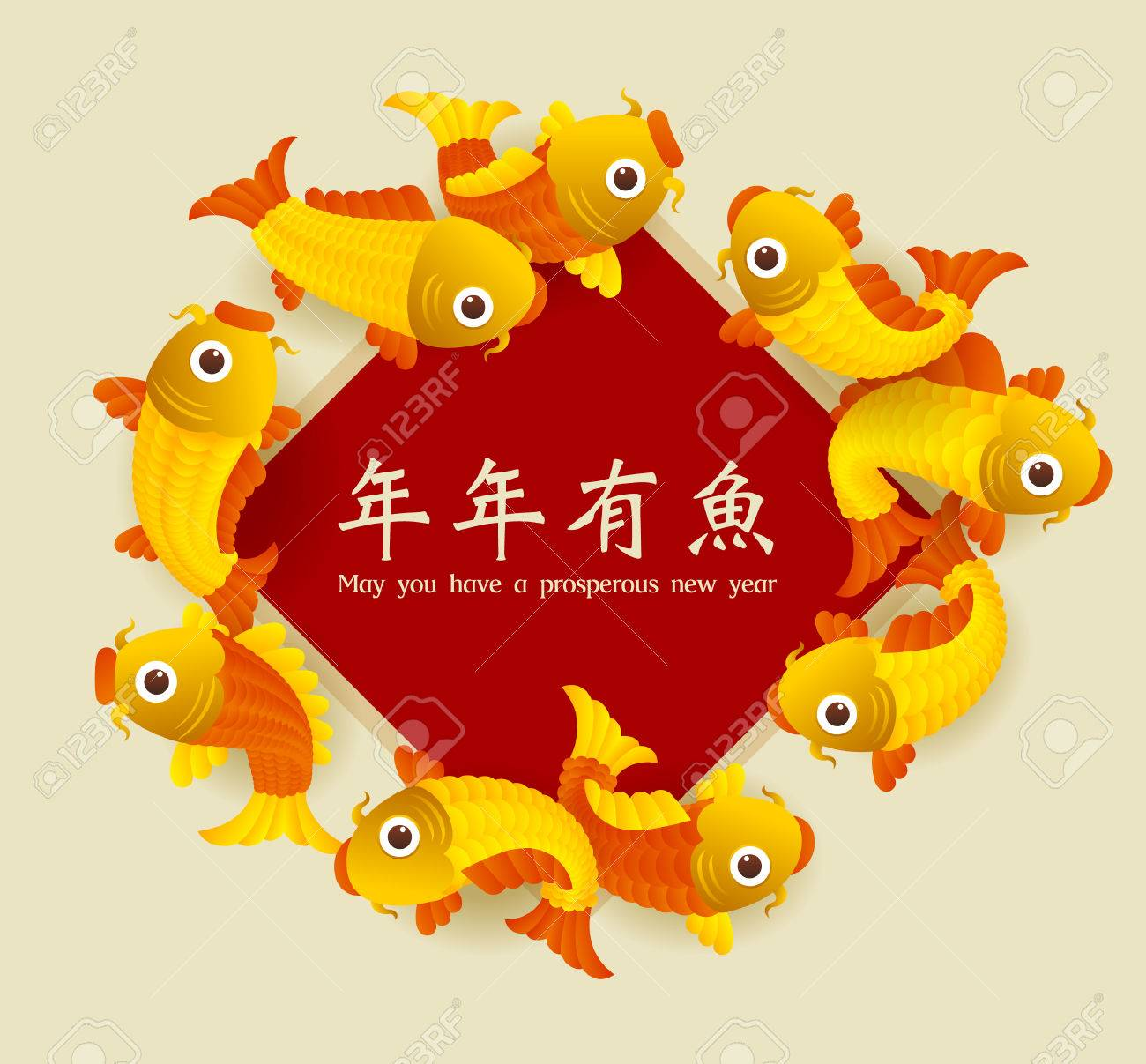 happy new year chinese characters and the symbol of happiness in the form of fish translation