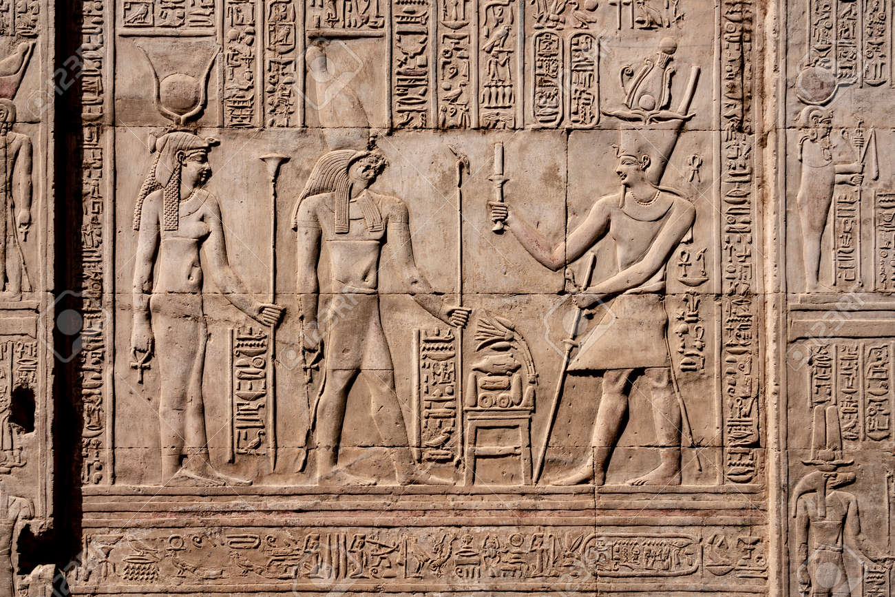 Stone Hieroglyphic Carvings at Kom Ombo Temple near Luxor - 123500892