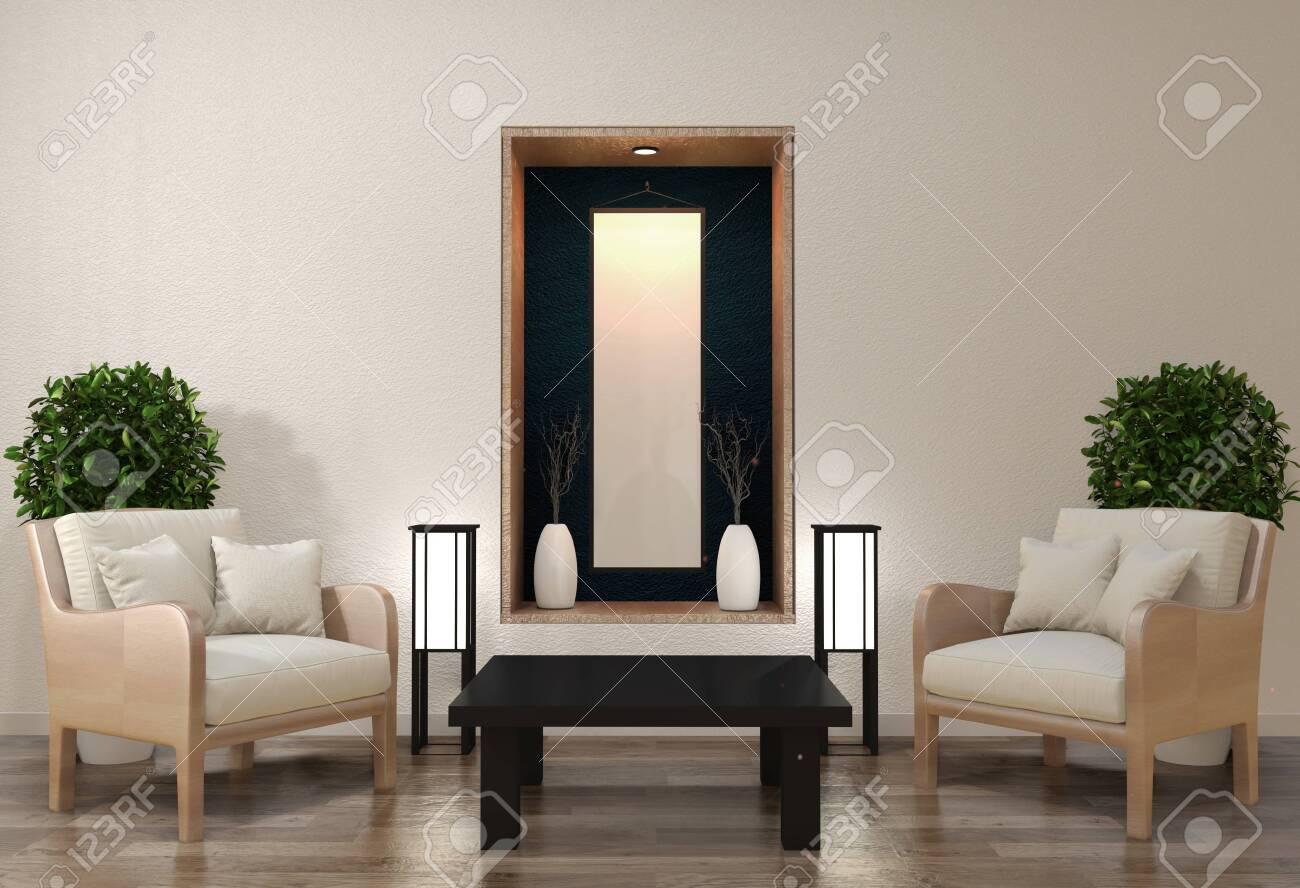 Minimalist modern zen living room with wood floor and decor japanese..