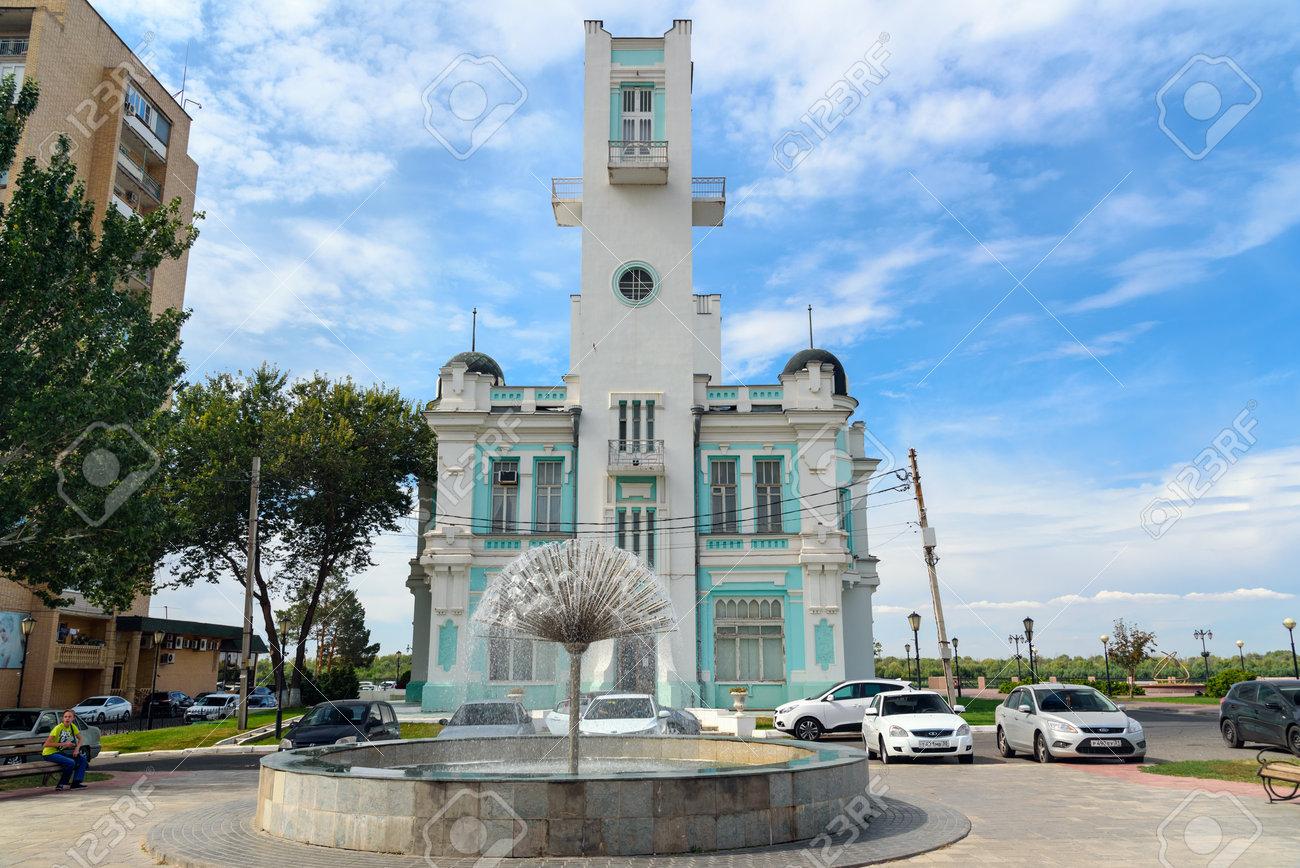 Ufficio Di Registro : Astrakhan russia 6 settembre 2016: costruzione di ufficio del