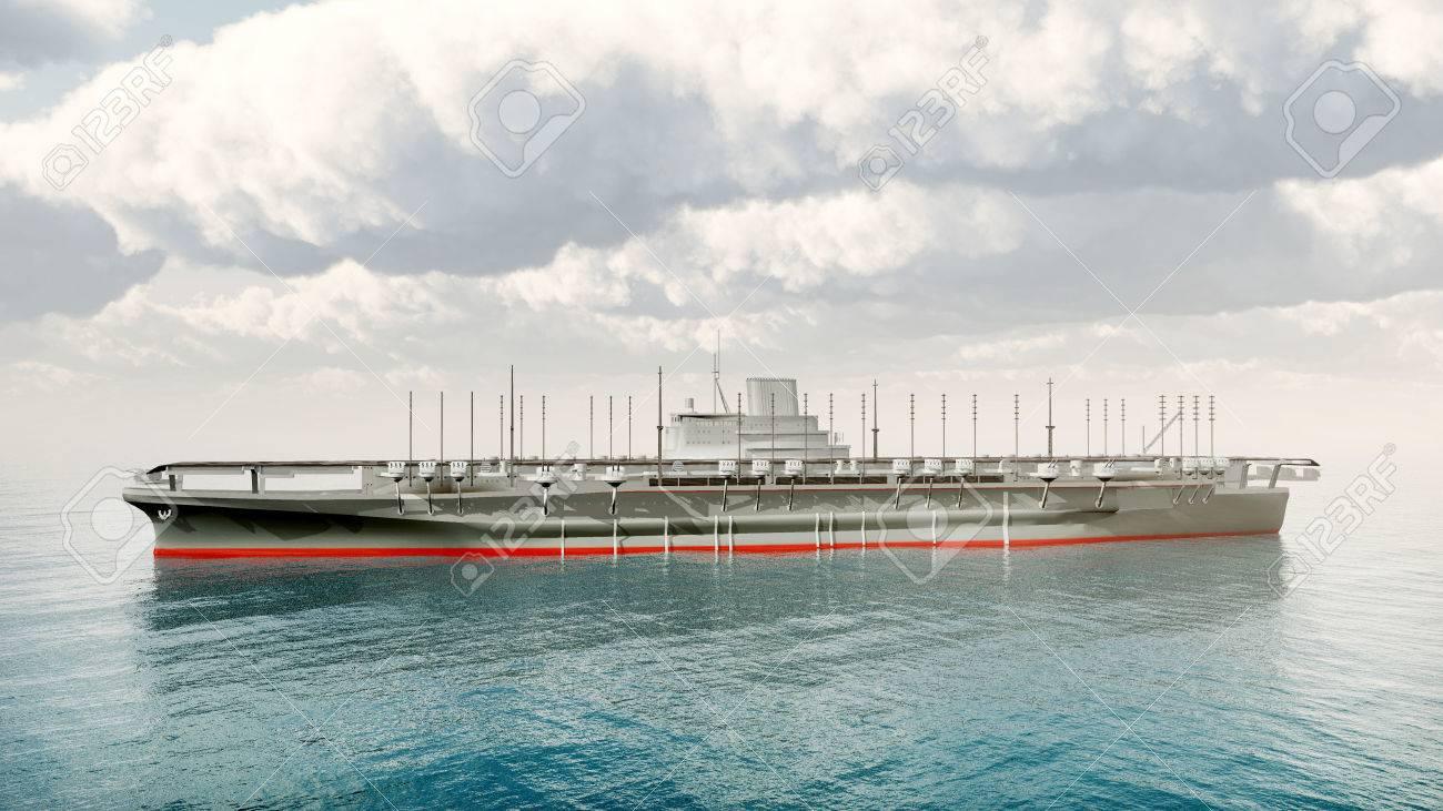 Japanese aircraft carrier of World War 2