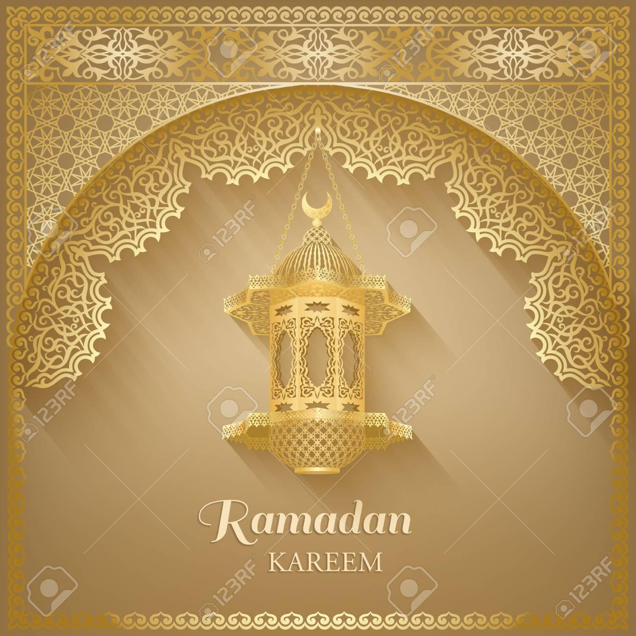 Ornate Vector Islamic Mosque Door, Vintage Lantern For Ramadan Wishing.  Arabic Ornamental Lamps.