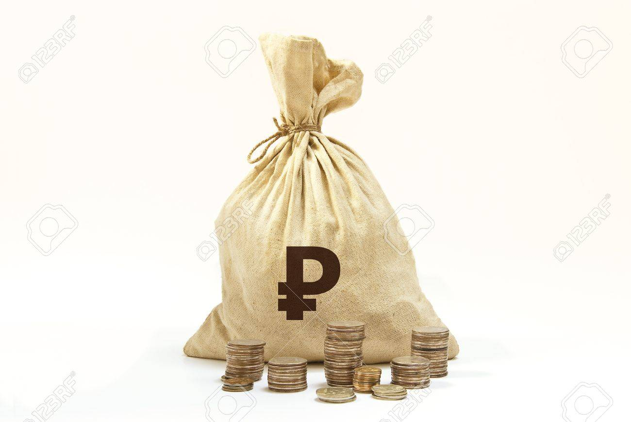 bag full of russian rubles. the symbol of russian ruble - 10333930