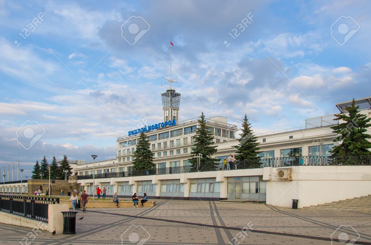 Nizhny Novgorod, Russia - August, 2020: River station in Nizhny Novgorod - 162098244