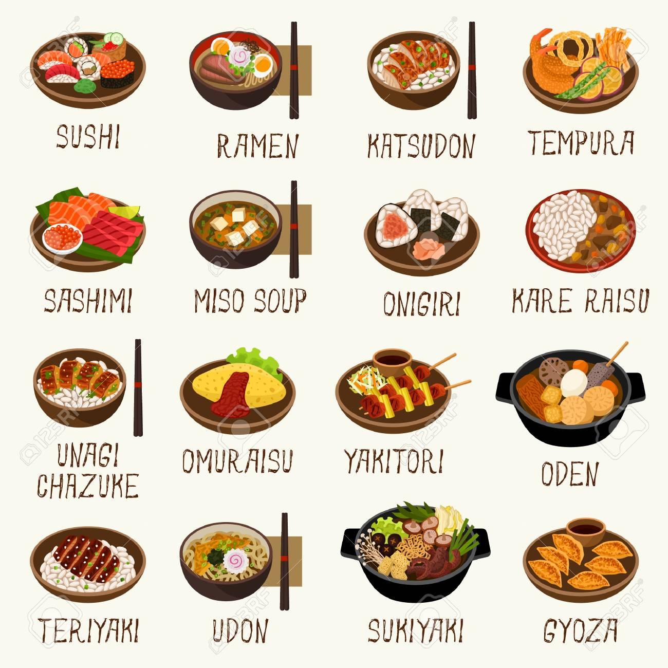Japanese food - 98213011