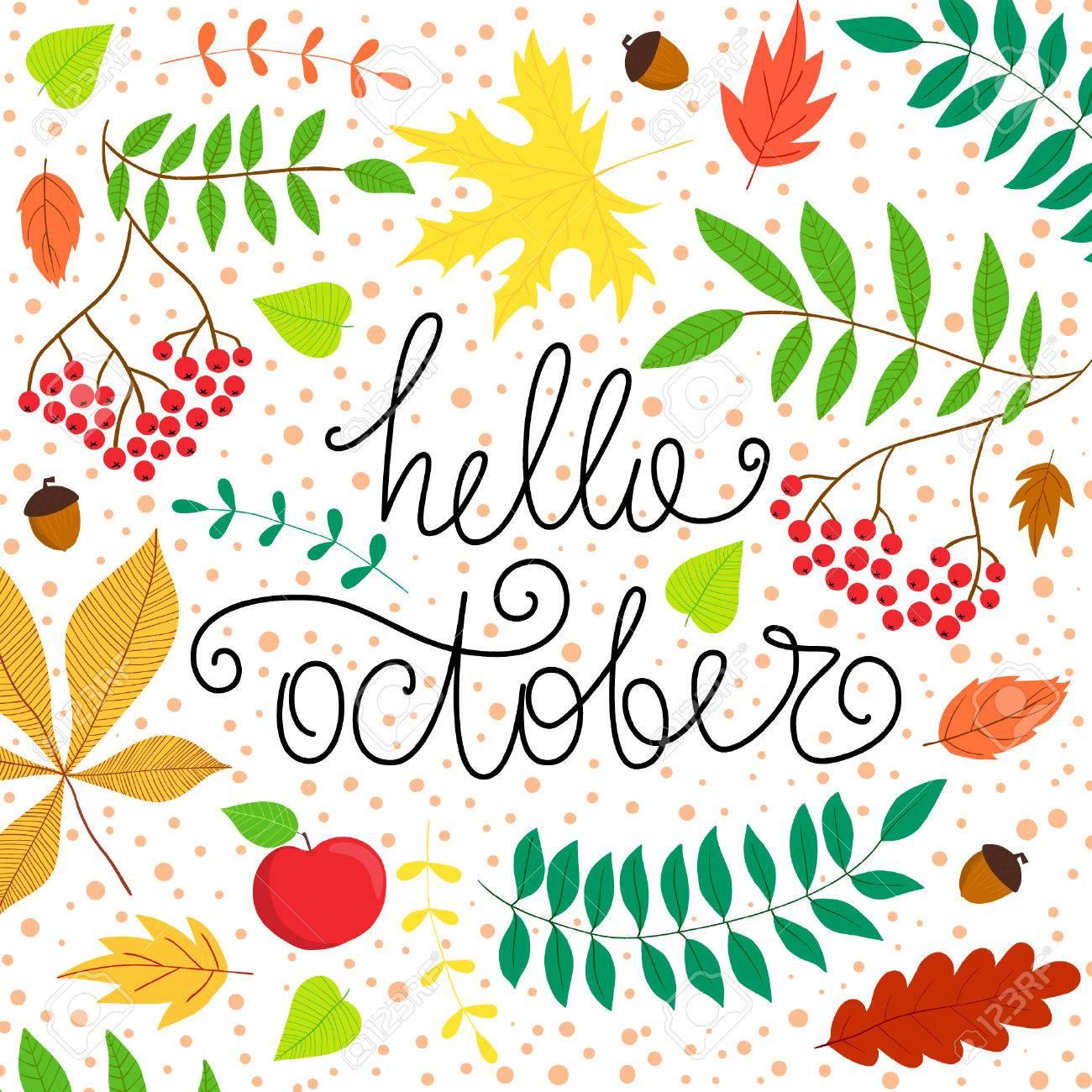 手描きのフレーズ こんにちは 10 月手書き書道と紅葉のかわいい
