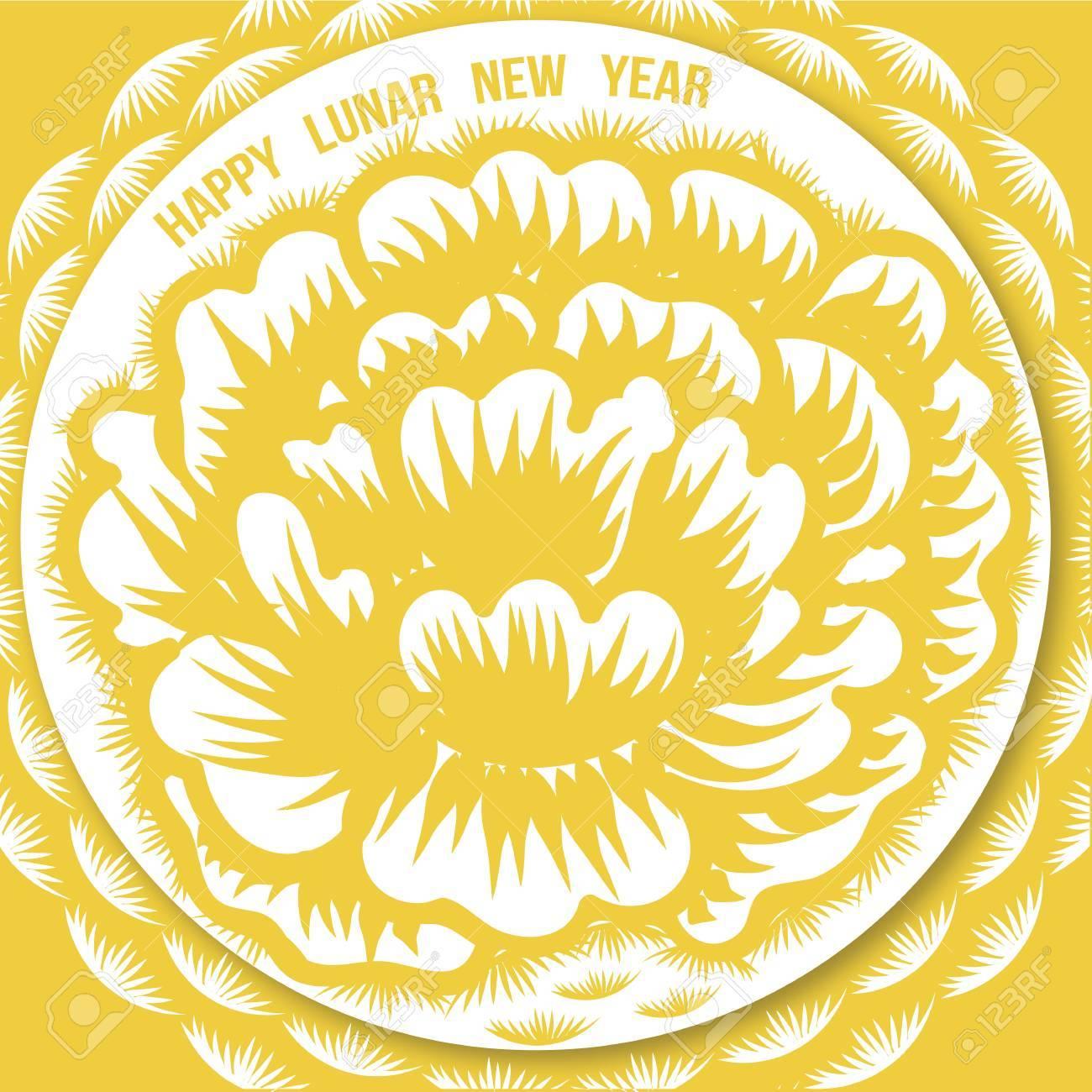 描いた菊の花紙加工中国旧暦正月の気まぐれな手のイラスト素材ベクタ