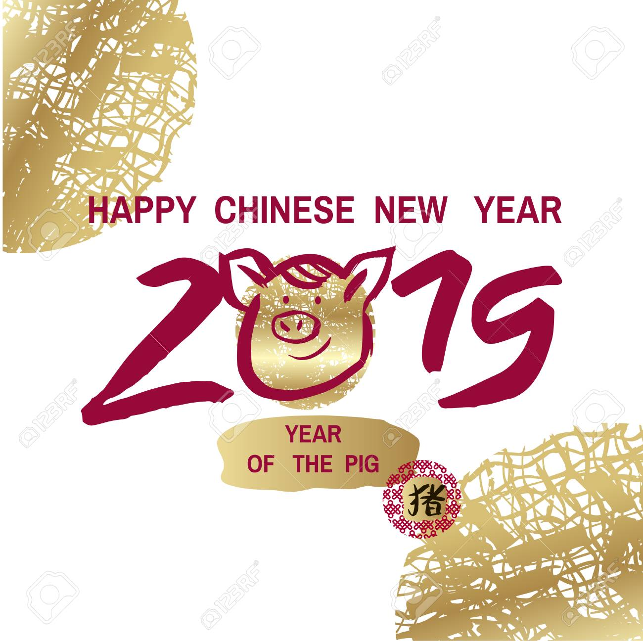 happy chinese new year year of the pig pig symbol 2019 new year