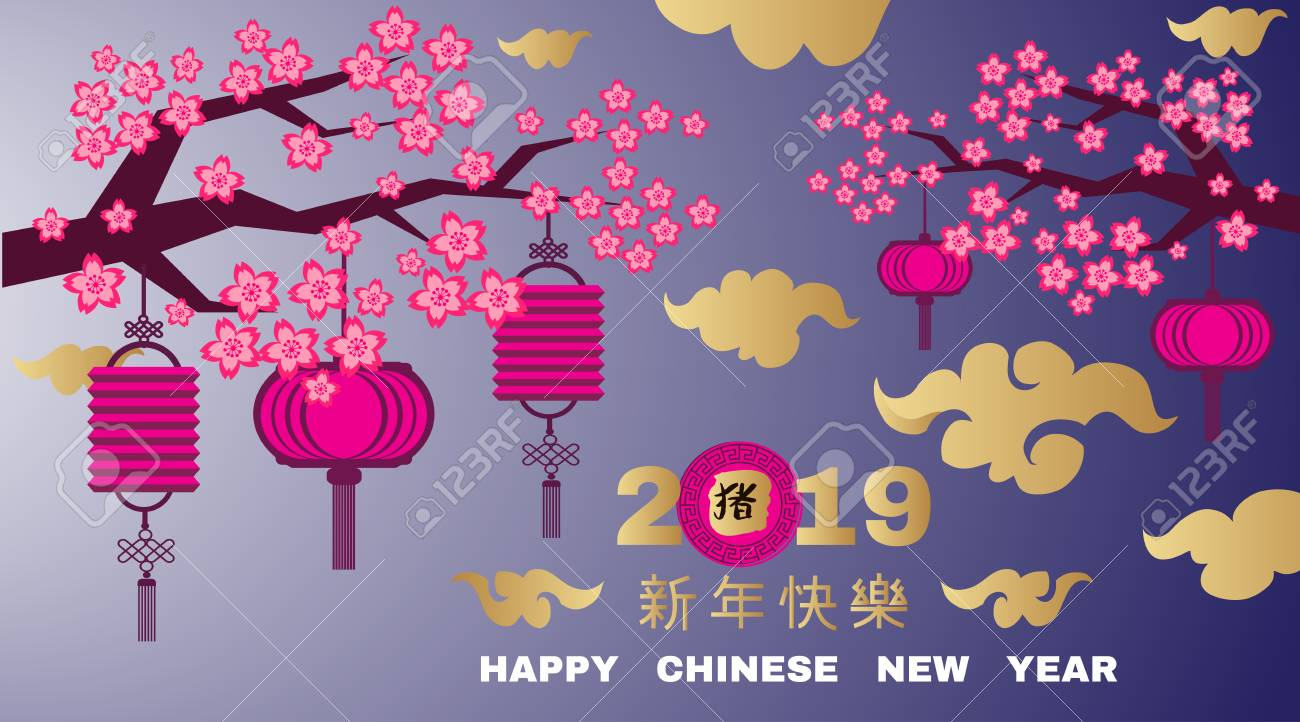 happy chinese new year pig symbol 2019 new year template