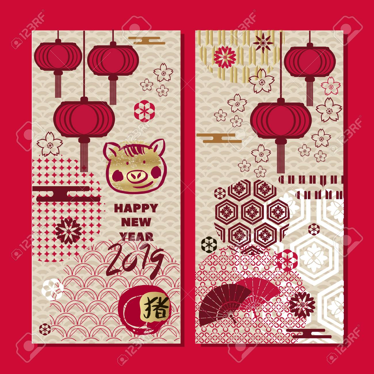 happy chinese new year set cards pig symbol 2019 new yeartemplate