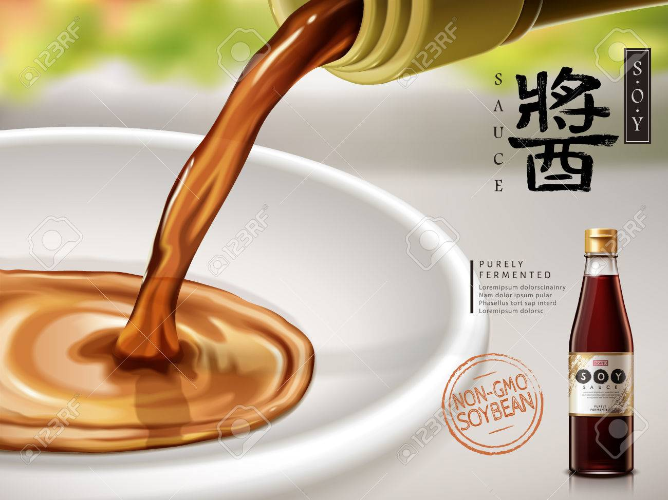 Soy sauce ad with Chinese word sauce, sauce flow elements, dinner table background, 3d illustration - 82763438