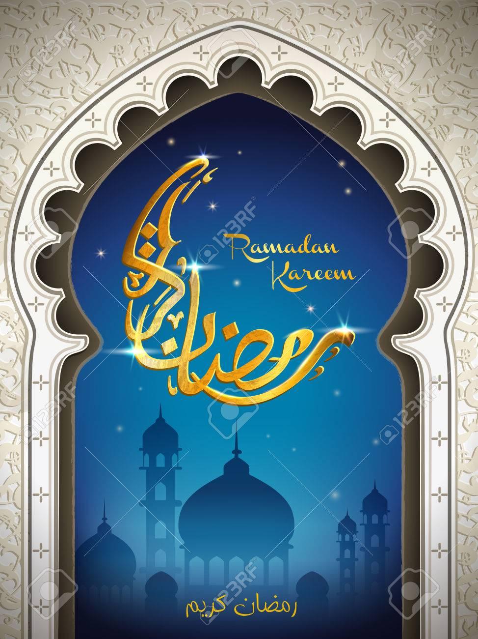 Caligrafía árabe Del Ramadán Con Mezquita Y El Marco En Forma De ...