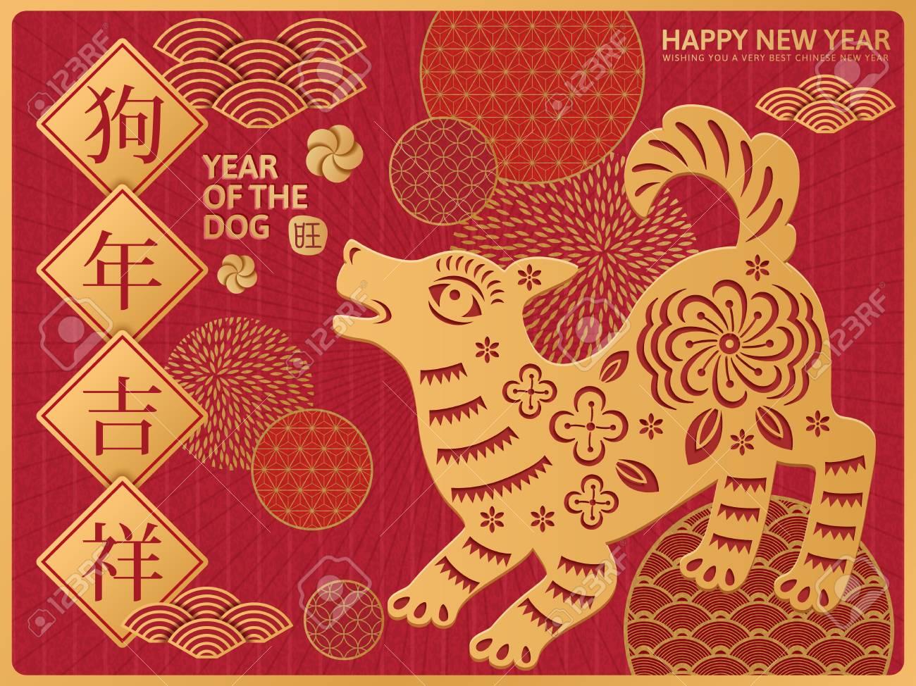 happy new years chinese