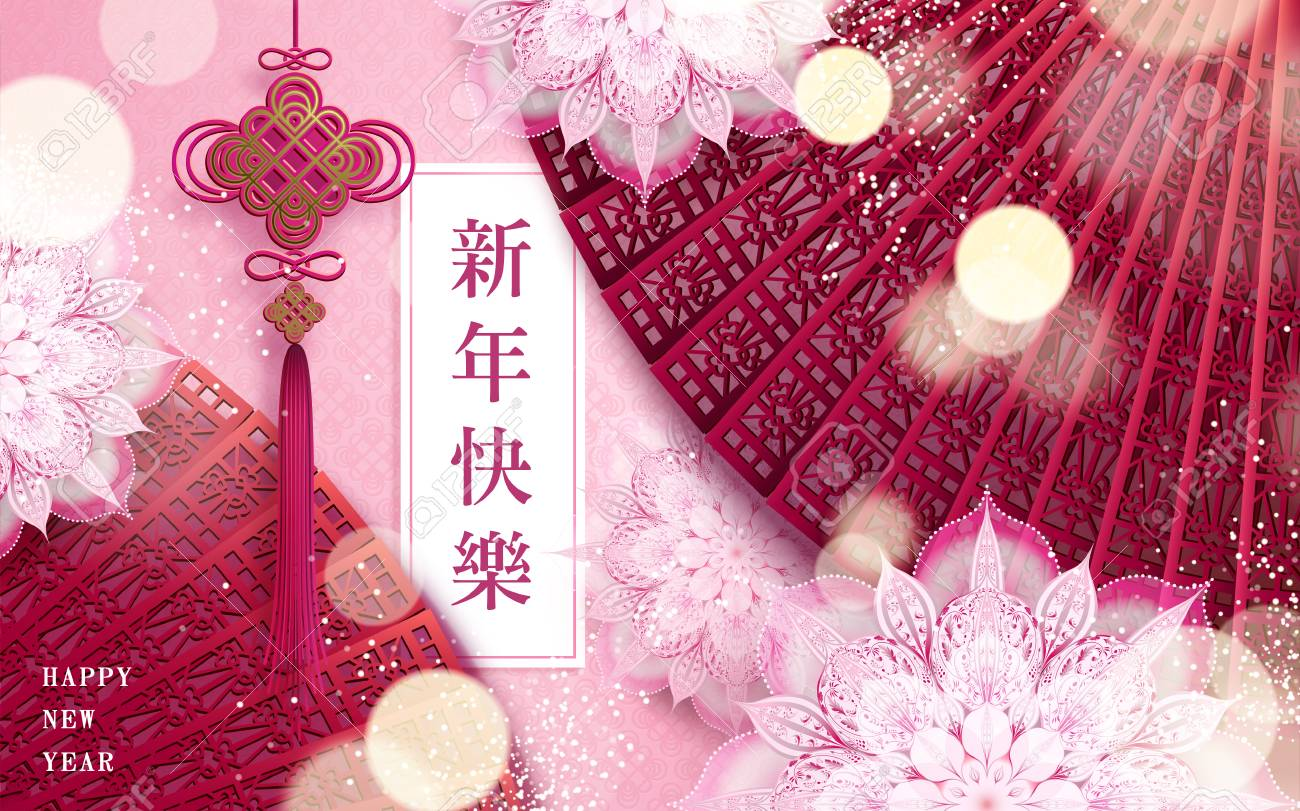 Happy Chinese New Year design, Happy new year in Chinese words
