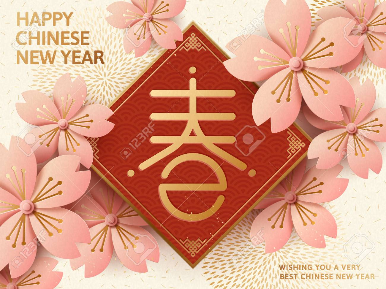 Elegant Chinese New Year Design Spring Couplet With Light Pink