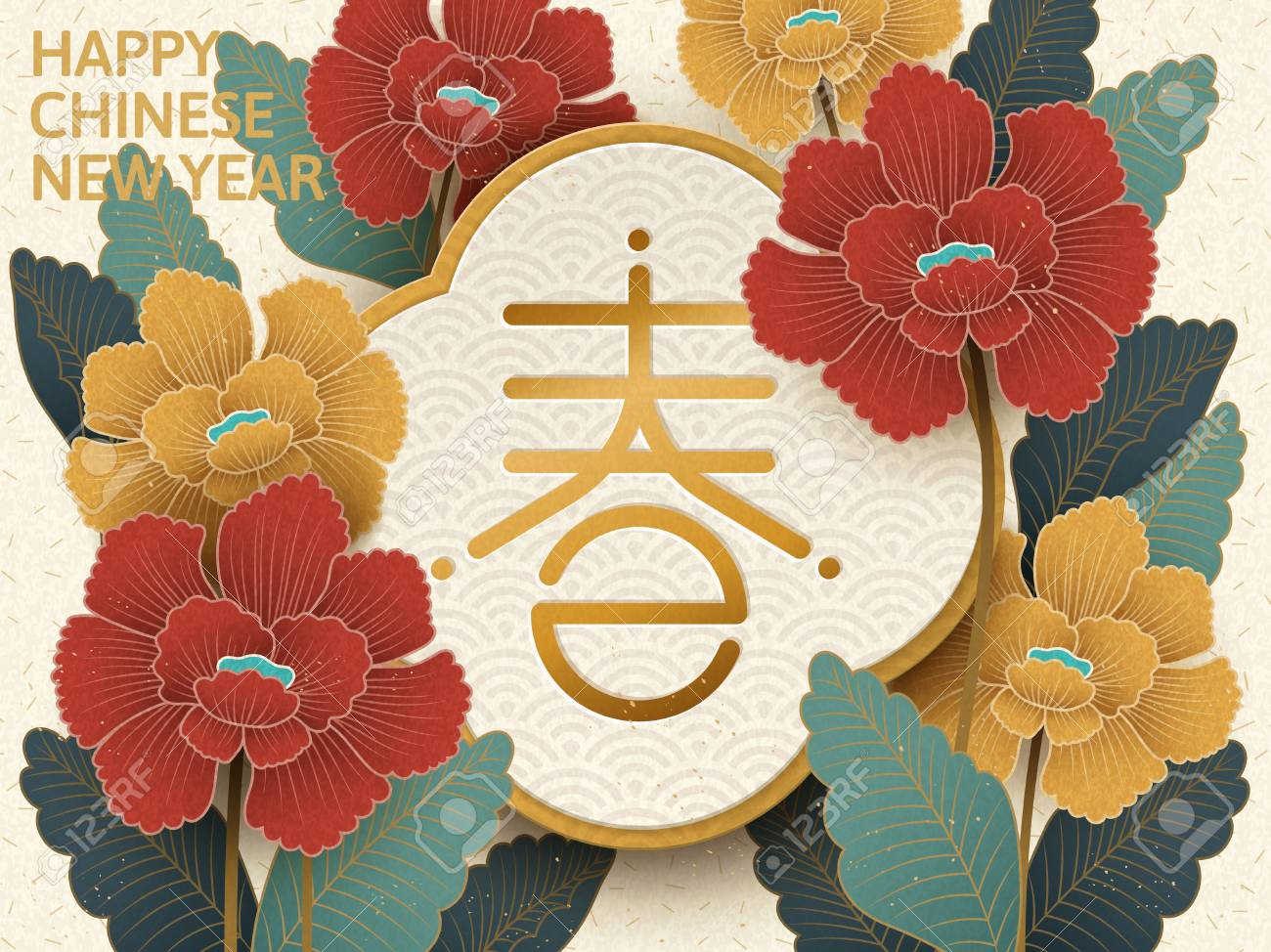 Elegant Chinese New Year Design Spring In Word With Peony Flower On Beige Background