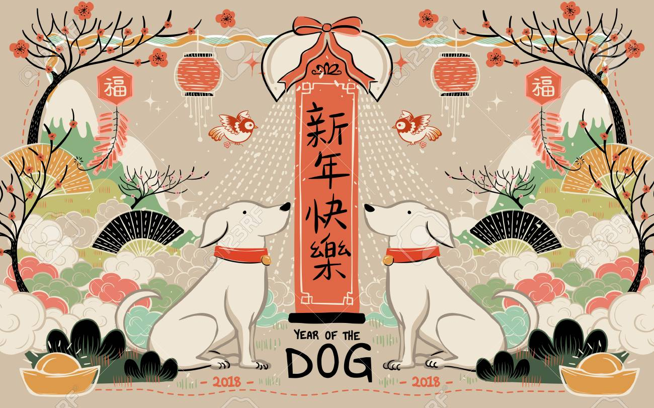 Happy chinese new year design, cute dog sits beside the spring couplet which written in Chinese word and means happy new year, lovely hand draw style - 92267024