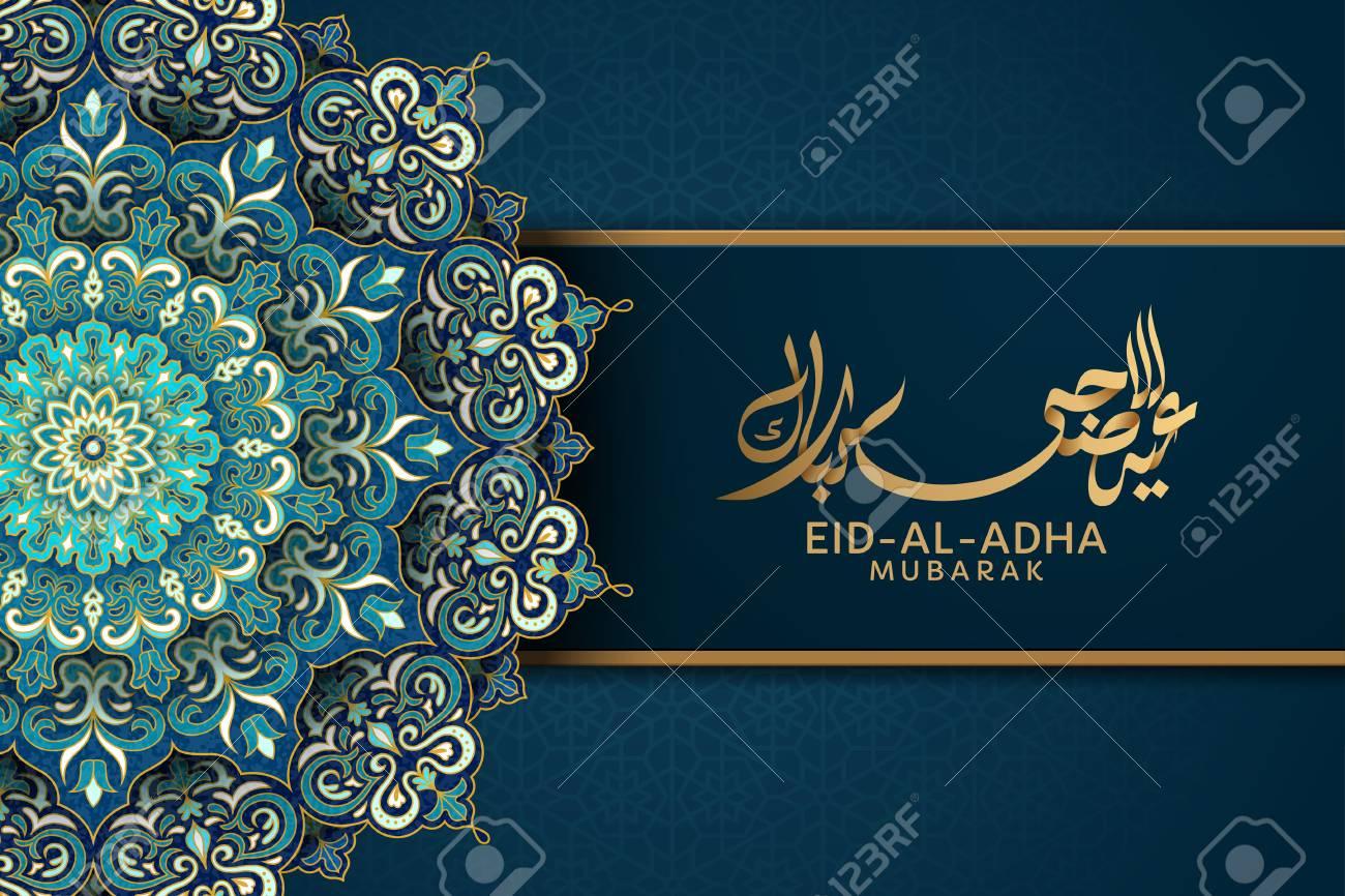 Eid Al Adha calligraphy design with blue arabesque decorations - 105780793