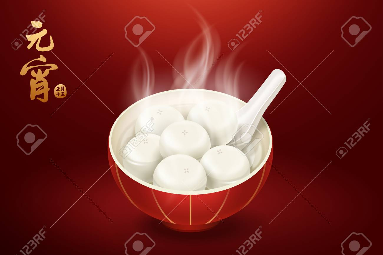 Traditional desserts named Yuanxiao in Chinese, a bowl of lantern festival dumpling balls - 107081862