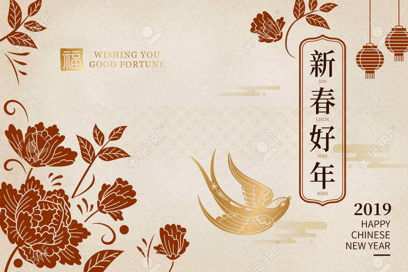 Elegant lunar year design with fortune and happy new year written in Chinese words, red peony and gold swallow elements - 113933552