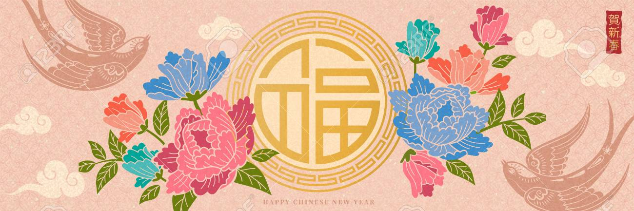 Lunar year banner design with fortune and happy new year written in Chinese words, peony and swallow elements - 115055025
